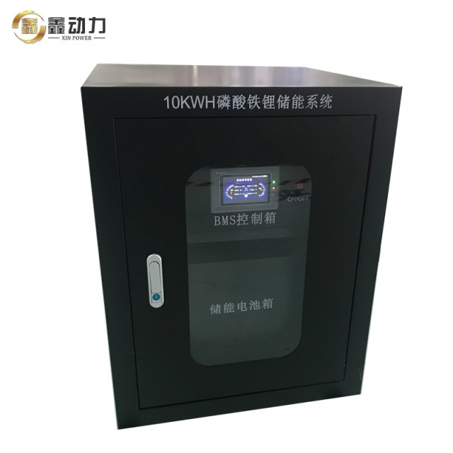 10Kwh Lifepo4 48V Lithium Battery For Home Solar Energy Storage system