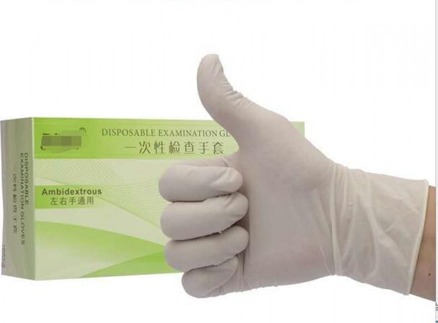 Disposable laxtex examination gloves nitrile gloves PVC gloves