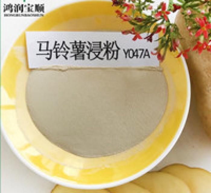 Potato Extract