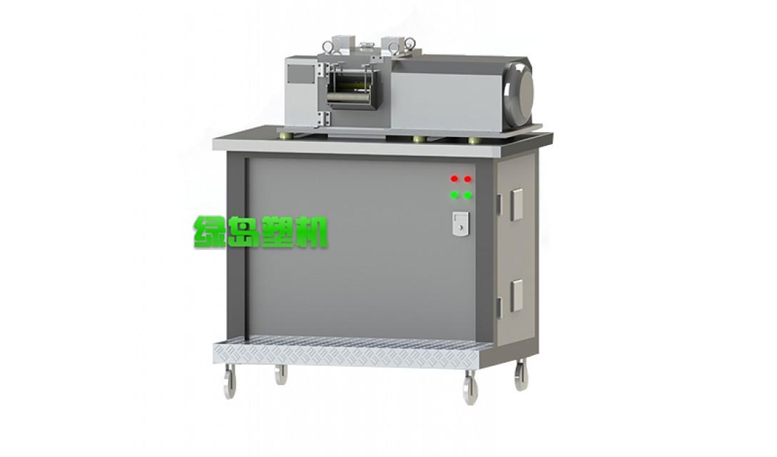 Plastic Granule Cutter FPB-260