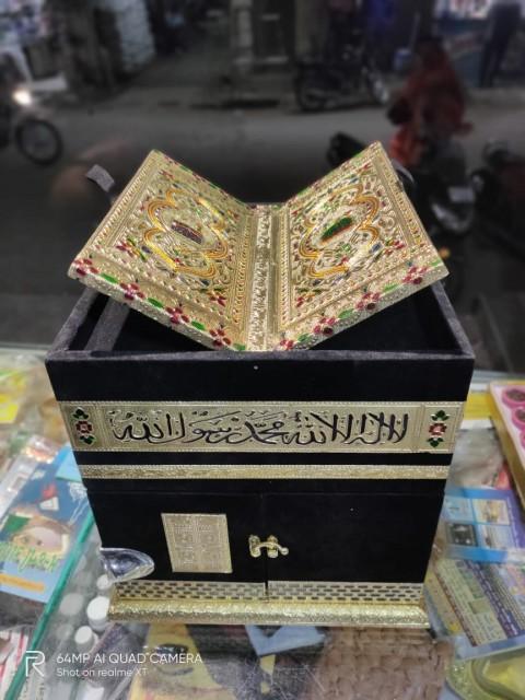 Kaba quran box
