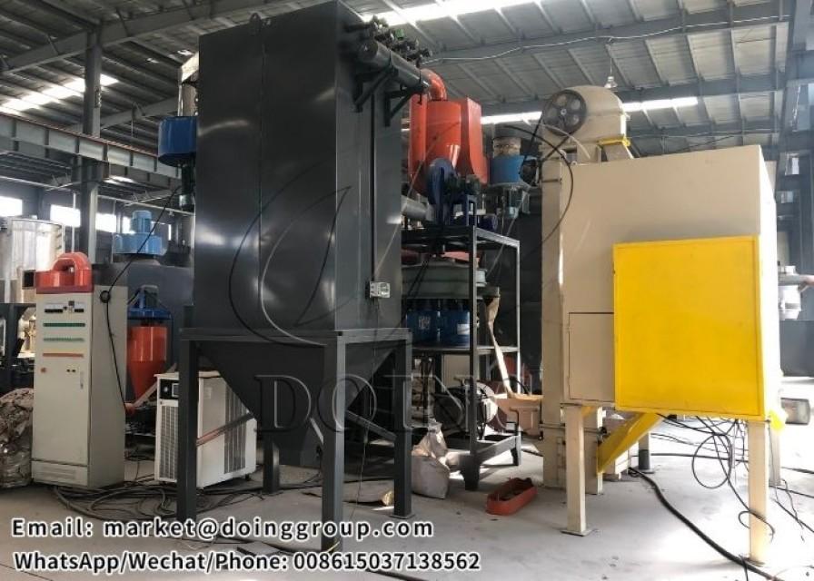 Aluminum plastic separation recycling machine