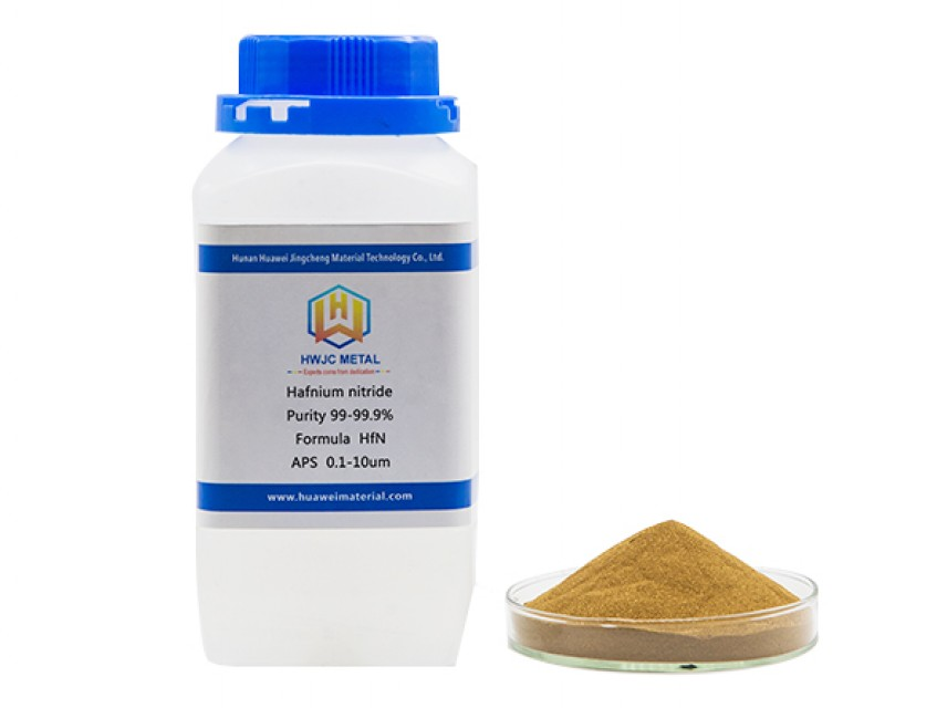 Hafnium  nitride