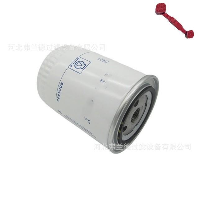 Perkins2654403 P554403 generator set oil filter