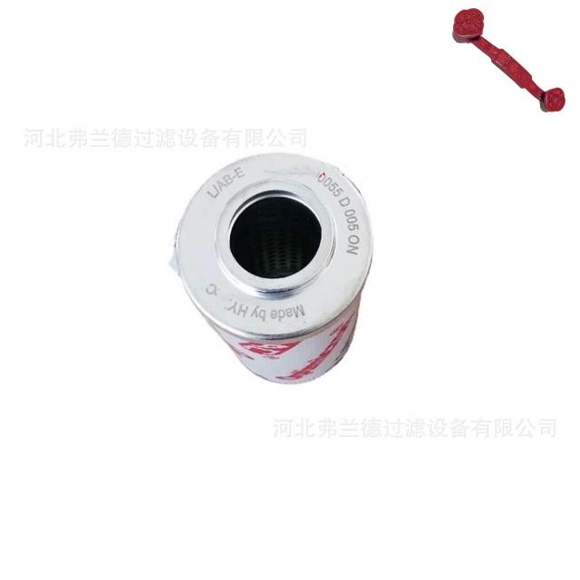 HYDAC 0055D005ON hydraulic system glass fiber filter
