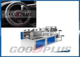 Anti Dust Cover Making Machine For Car