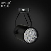 LED Track Spotlight Aluminum Case Black / White Case 12W High Power