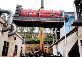 Techs innovation coal slime rotary dryer
