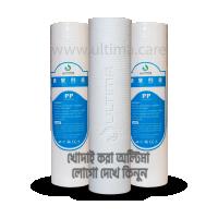 Ultima Water Purifier PP (Polypropylene) Filter