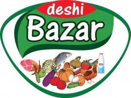 Pure Ghee from deshi bazar
