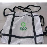 Sling jumbo bags, PP sling bags, FIBC sling bags, cement sling bag