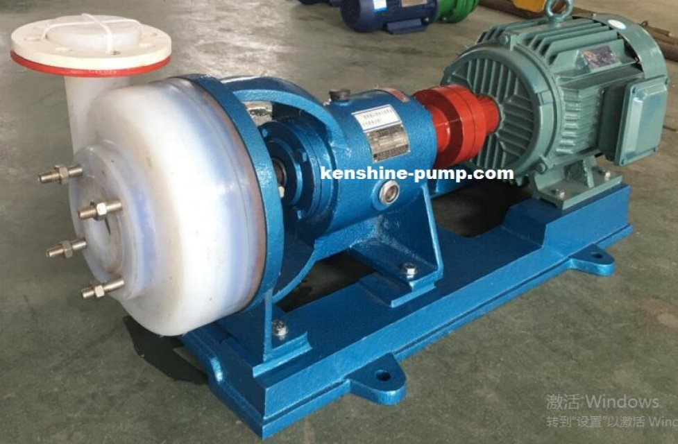 FSB Series chemical industry centrifugal pump