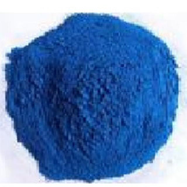 Acid dye Acid blue 2R with good quailty and price