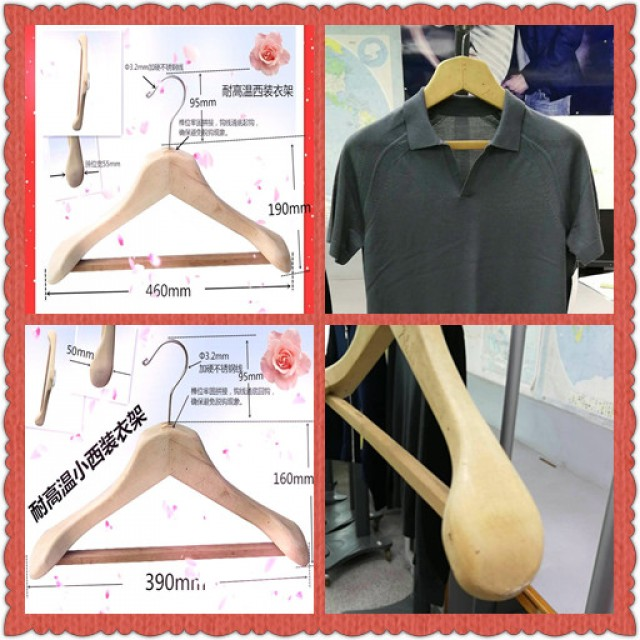 Free-iron wooden suit hanger professional used in constant temperature oven