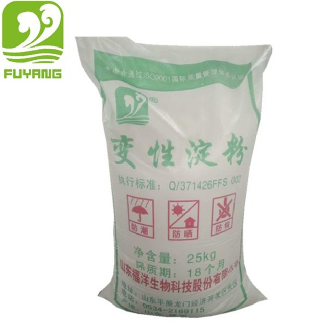 Paper making used modified starch factory
