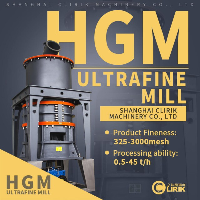 HGM125 new type industrial powder grinder