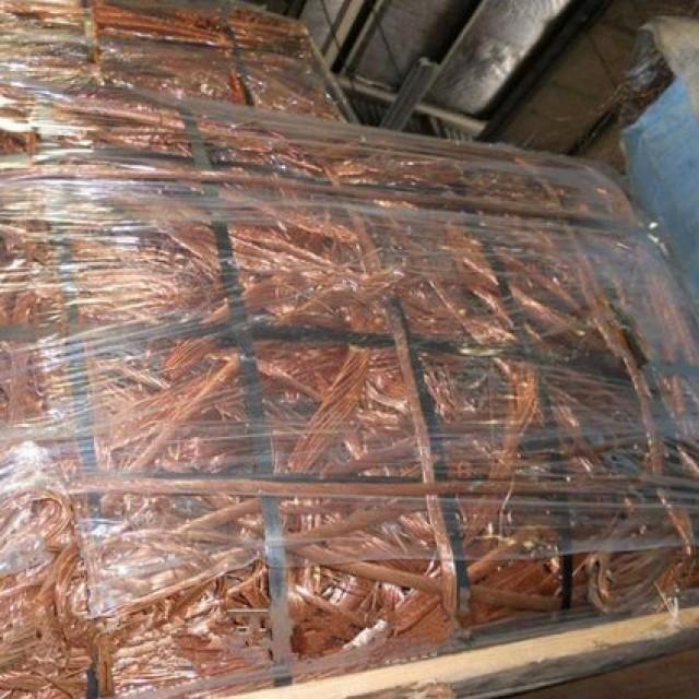 100 copper scrap copper wire scrap mill