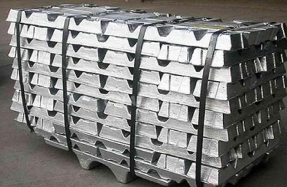 Aluminum Ingots 99.97%