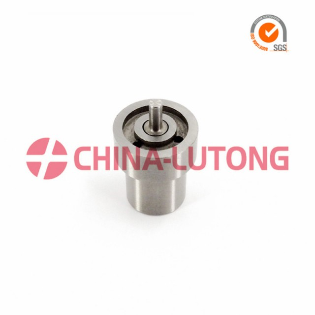 what is a fuel injection nozzle & volvo spray nozzle Supplier