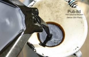 Standard Viscosity Grade Bitumen