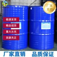 Ethyl cinnamate ( CAS No.: 103-36-6 )