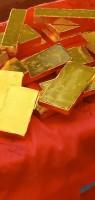 Gold Offer