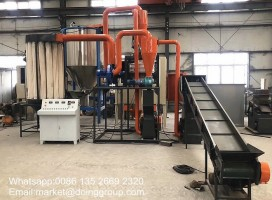 Low invest and high profit waste PCB recycling equipment for sale
