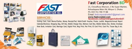 Offset Printing Solution