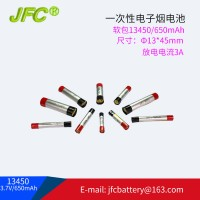 Electronic cigarette battery  13300  13450   16350  17350   18350
