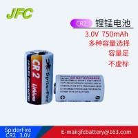 Lithium battery factory  CR2 CR123A  CR1/3N battery